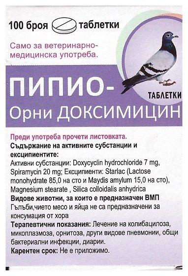 Orni Doxymicin 100 tablets