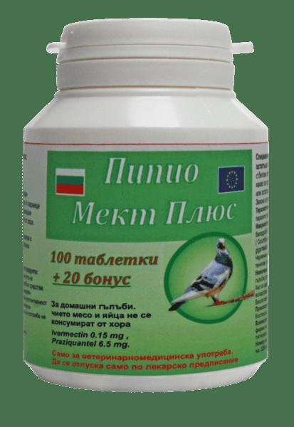 Orni MECT PLUS 100 tablets