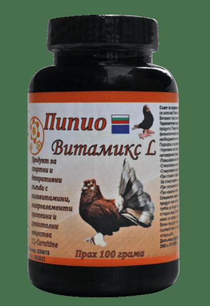 Витамикс Л - водоразтворими витамини с Л-карнитин