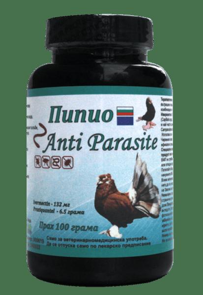 Anti Parasite - водоразтворим прах
