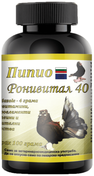 Ронивитал 40