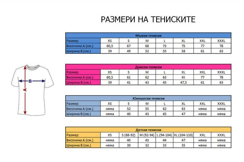 TENISKI_3-800x533