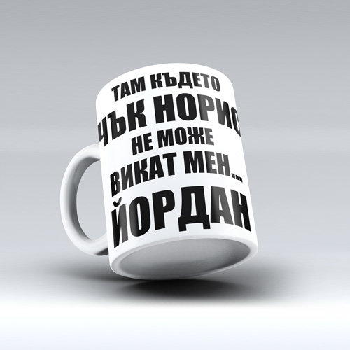 Чаша за Йордановден chasha1