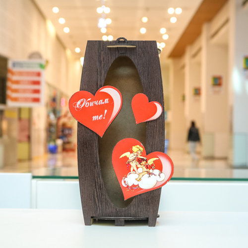 """Дървена кутия за вино """"Обичам те"""""""