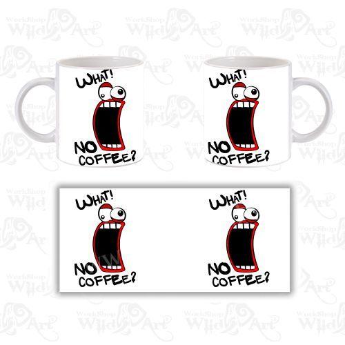 Чаша No Coffee?