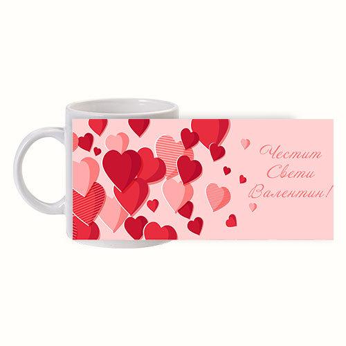 Чаша за Свети Валентин със сърца