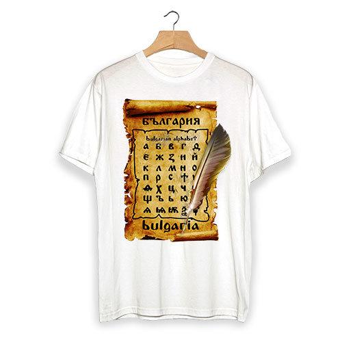 Тениска България 3m8
