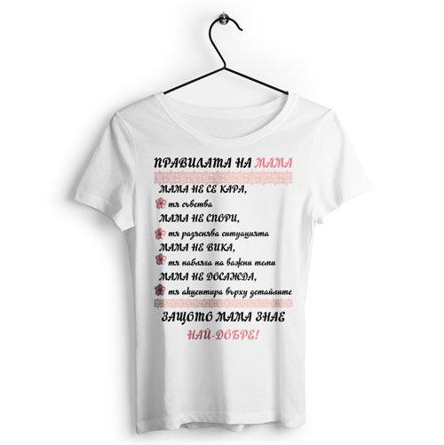 Тениска 8-ми март 8M07