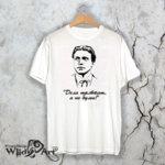 Тениска на Васил Левски