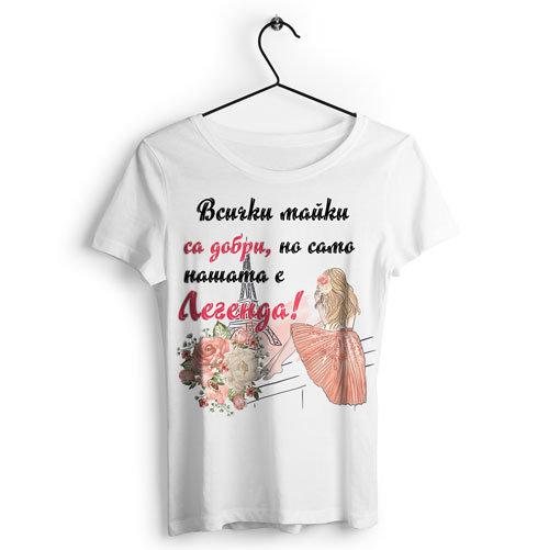 Тениска 8-ми март 8M06