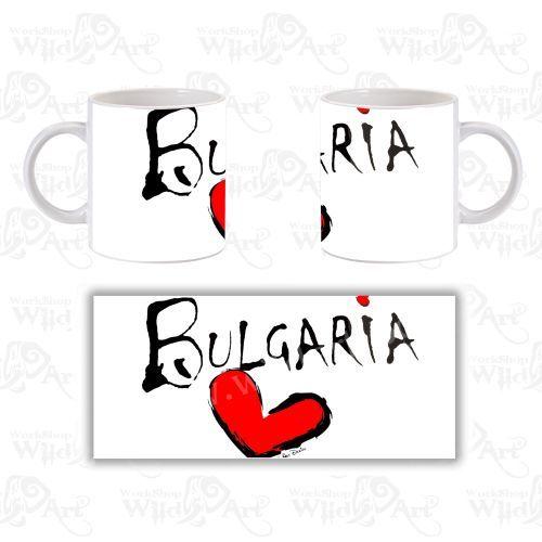 Чаша From Bulgaria With Love