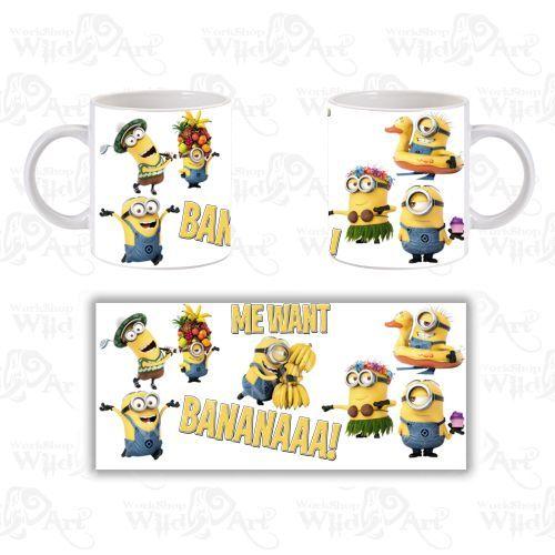 Чаша Minions Want Banana