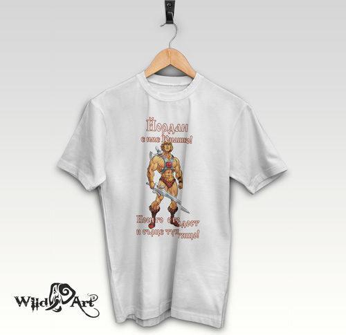 Тениска за Йордановден IO5