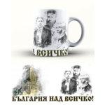 Чаша България 3mch4