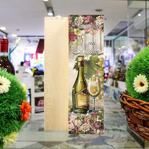 """Декоративна дървена кутия за вино """"8ми Март"""" 2"""