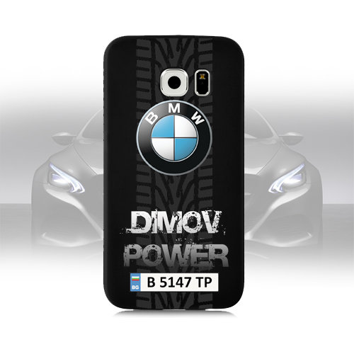 Силиконов кейс BMW power