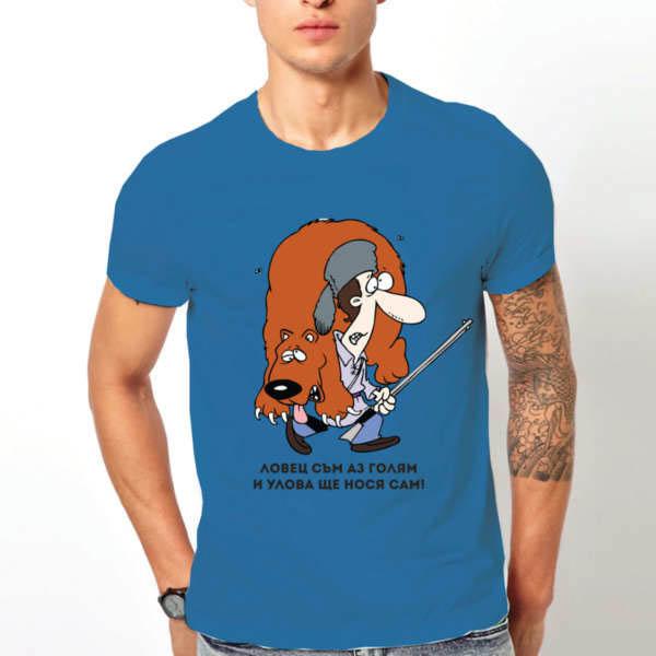 Тениска Гонитба N1002