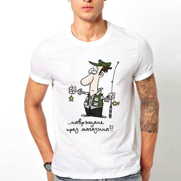 Тениска Навръщане през магазина N1006
