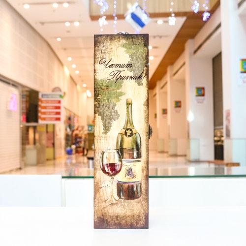 """Дървена кутия за вино """"Честит празник"""""""