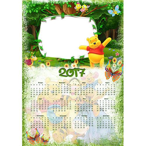 Календар Мечо Пух