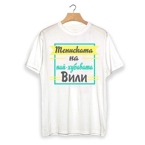 Тениска Великден east01