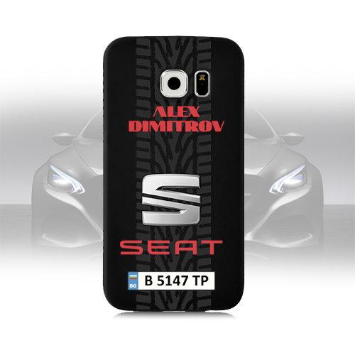 Силиконов кейс SEAT