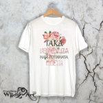 Тениска за най-готината Цвети С11