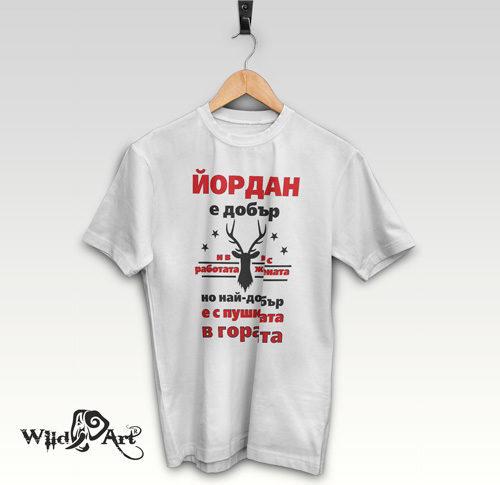 Тениска за Йордановден IO3