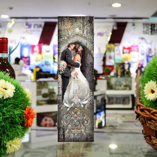 """Декоративна дървена кутия за вино """"Сватба"""""""