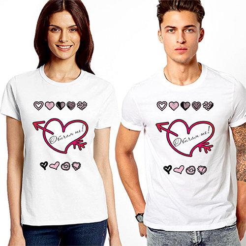 Тениски за двойки Обичам те