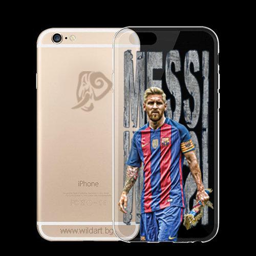Силиконов кейс Messi