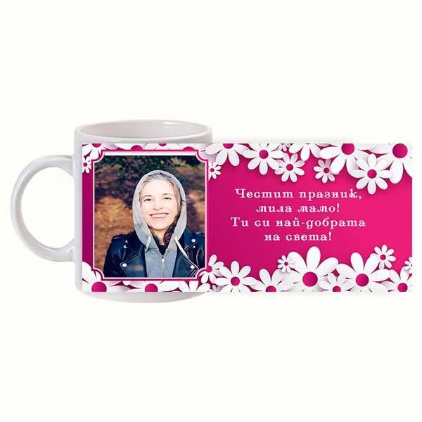 Розова керамична чаша с ваша снимка