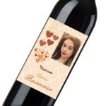 Оригинален етикет за вино със снимка на любимия човек