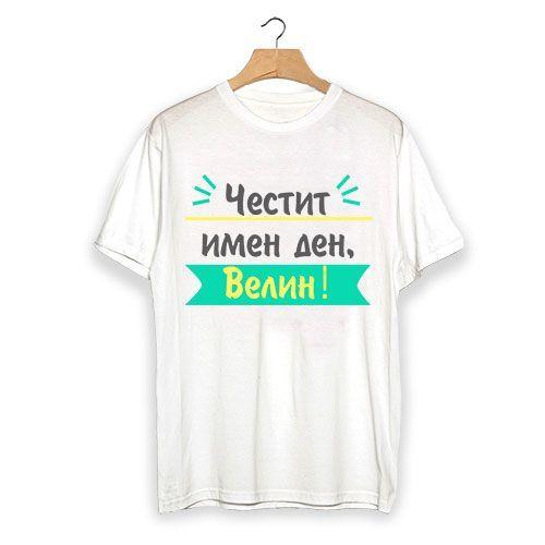 Тениска Великден east04