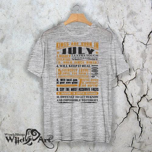 Тениска – Kings