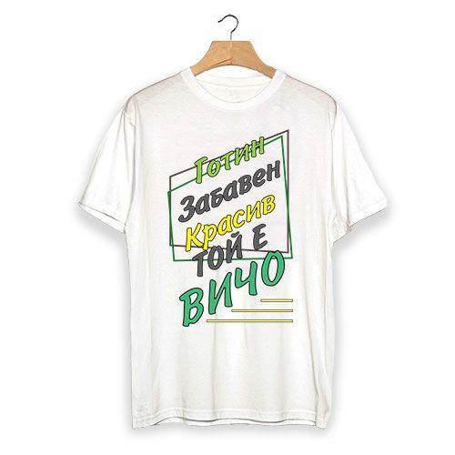 Тениска Великден east03