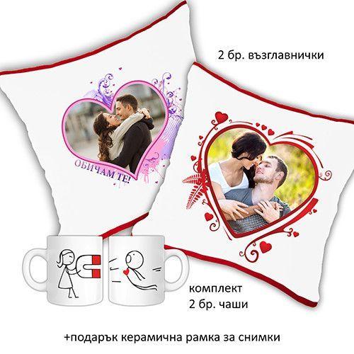 Промо Комплект 3 – Свети Валентин
