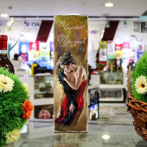 """Декоративна дървена кутия за вино """"Честит Празник""""3"""