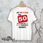 Тениска – Аз не съм на 50