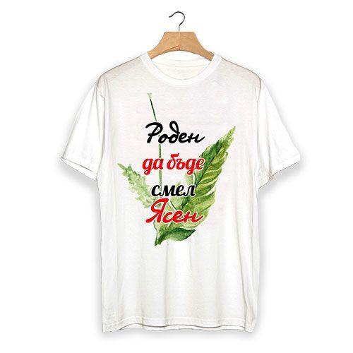 Тениска Цветница cv03