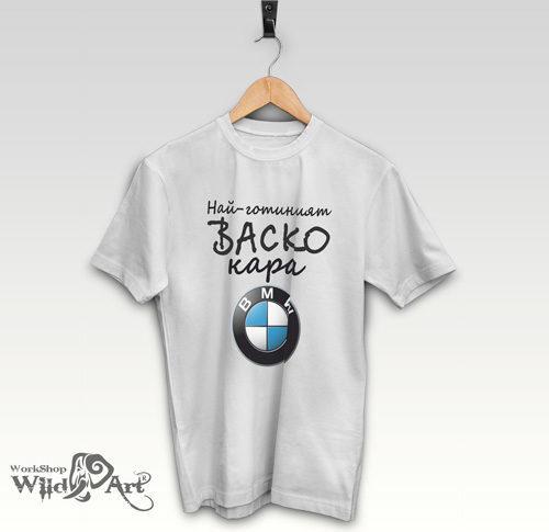 Тениска за Васильовден VAS04
