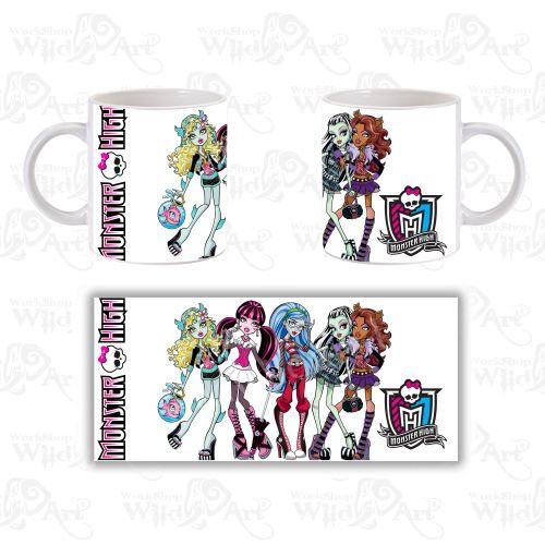 Чаша Monster High Girls