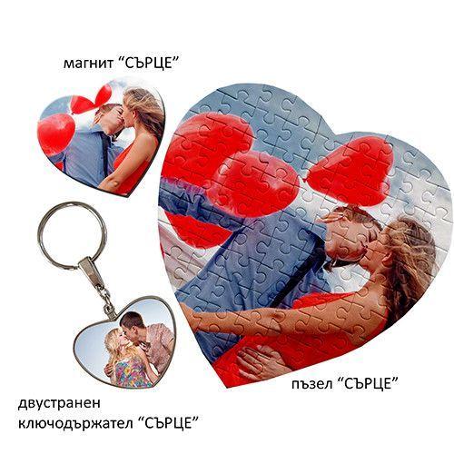 Промо Комплект 1 – Свети Валентин