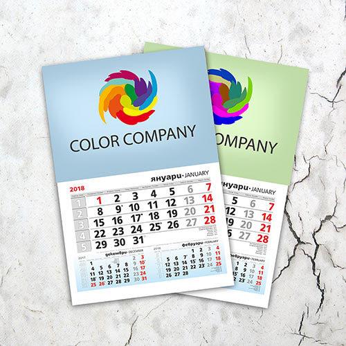 Рекламни календари ЕДНОСЕКЦИОННИ