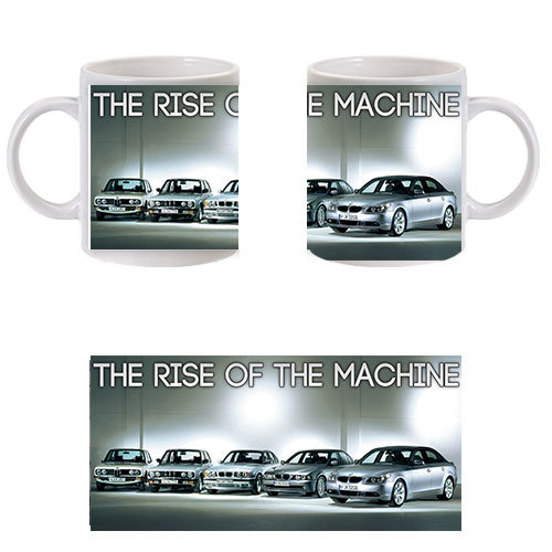 Чаша The Rise of the Machine – BMW