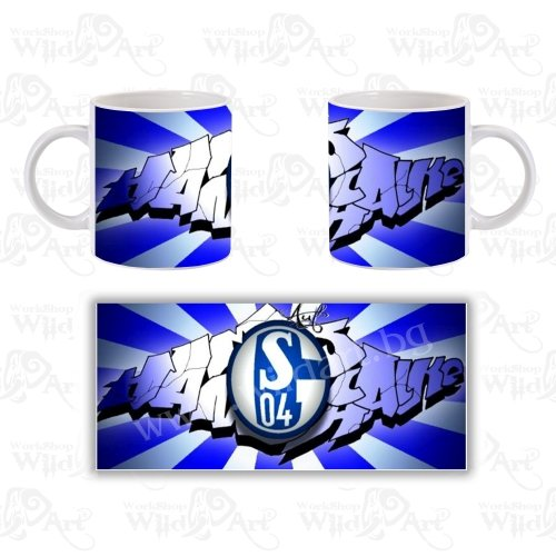 Чаша FC Schalke 04