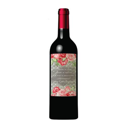 Етикет за бутилка Св. Валентин PACK06