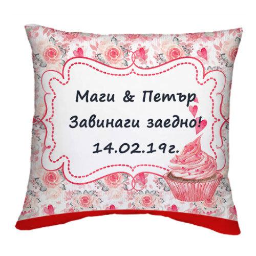 Възглавничка Св. Валентин PACK02
