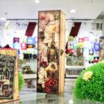 """Декоративна дървена кутия за вино """"Честит празник"""" (Копие)"""