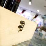 """Декоративна дървена кутия за вино """"Честит празник"""""""